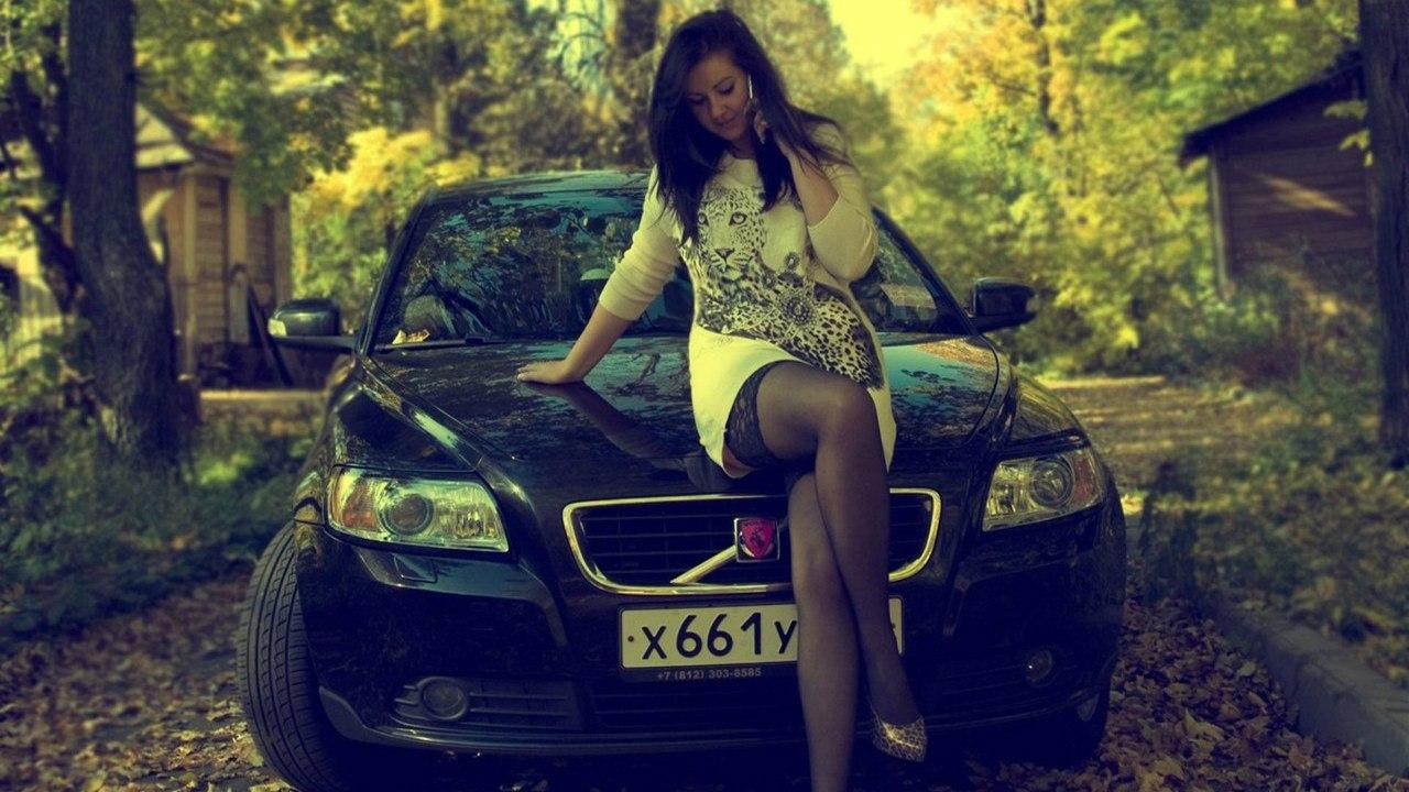 Красивые девушки на машине вольво фото